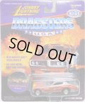 """1996 LIMITED EDITION - DRAGSTERS USA 【""""PAT MINICK"""" '72 CHI-TOWN HUSTLER】 LT.GRAY-RED"""