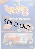 2000 SCREAM MACHINES (キーホルダー)【WAY 2 FAST】 ORANGE (エンジンを押すと光りながら音がでます))