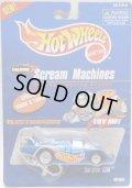 2000 SCREAM MACHINES (キーホルダー)【SOL-AIRE CX4】 RACE TEAM BLUE (エンジンを押すと光りながら音がでます))
