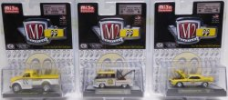 "画像1: 2018 M2 MACHINES MOONEYES ""MIJO EXCLUSIVE"" S2 【3種セット】1960 VW DOUBLE CAB TRUCK USA MODEL/1969 CHEVROLET CAMARO COPO/1970 CHEVROLET C60 TRUCK"