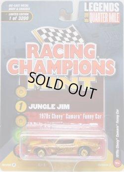 """画像1: 2018 RACING CHAMPIONS MINT COLLECTION R2A 【""""JUNGLE JIME"""" 1970s CHEVY CAMARO FUNNY CAR】 GOLD/RR (CHASE)"""