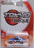 2018 GREENLIGHT TOKYO TORQUE S3 【1972 BRE DATSUN 510 #85】 BLUE/RR