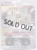 2018 GREENLIGHT KING OF CRUNCH S1 【1975 FORD F-250 - KING KONG】 RED-SILVER/RR