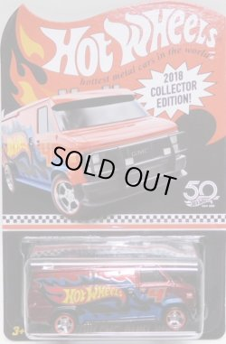 画像1: 2018 TARGET MAIL IN PROMO 【CUSTOM GMC PANEL VAN】 SPEC.RED/RR