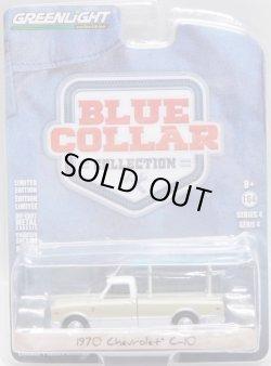 画像1: 2018 GREENLIGHT BLUE COLLAR COLLECTION S4 【1970 CHEVROLET C-10】 PALE LT.GREEN-WHITE/RR