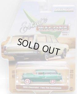 画像1: 2018 GREENLIGHT ESTATE WAGON S1 【1955 CHEVROLET TWO-TEN HANDYMAN】 MET.GREEN/RR (GREEN MACHINE)