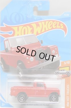 画像1: 【LAND ROVER SERIES III PICKUP】 RED/BAJA5 (NEW CAST)(予約完売・再入荷待ち)