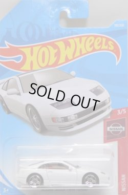 画像1: 【NISSAN 300 ZX TWIN TURBO】 WHITE/PR5 (NEW CAST)