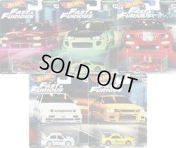 画像1: 2019 HW PREMIUM  FAST & FURIOUS 【Bアソート (5種セット)】Nissan Skyline GT-R (BCNR33)/Nissan 240SX (S14)/'95 Mazda RX-7/'95 Mitsubishi Eclipse/Volkswagen Jetta MK3