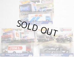 画像1: 2018 HW CAR CULTURE - TEAM TRANSPORT【Cアソート (4個入り)】 '71 DATSUN 510 (X2個)/NISSAN SKYLINE HT 2000GT-X/'66 SUPER NOVA