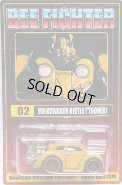 """画像1: SARA KUSTOM """"BEE FIGHTER"""" 【VOLKSWAGEN BEETLE ('TOONED) (カスタム完成品)】 サビ-YELLOW/DD8 (送料サービス適用外)"""