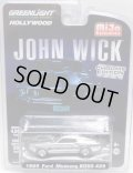 """2019 GREENLIGHT """"HOLLYWOOD"""" MIJO EXCLUSIVE CHROME EDITION 【""""JOHN WICK"""" 1969 FORD MUSTANG BOSS 429】CHROME/RR (CHASE)"""