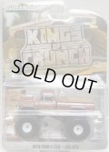 2019 GREENLIGHT KING OF CRUNCH S2 【1979 FORD F-250 - GOLIATH】 BROWN/RR