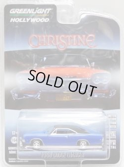 画像1: 2019 GREENLIGHT HOLLYWOOD SERIES 22 【1968 DODGE CHARGER】 BLUE/RR (CHRISTINE)