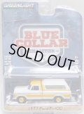 2019 GREENLIGHT BLUE COLLAR COLLECTION S5 【1977 FORD F-100】 WHITE-YELLOW/RR