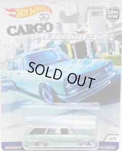 画像1: 2018 HW CAR CULTURE 【NISSAN C10 SKYLINE WAGON】 LT.SILVERGREEN/RR