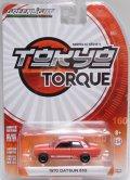 2019 GREENLIGHT TOKYO TORQUE S5 【1970 DATSUN 510】 RED/RR