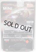 "2019 TSM MODELS - MINI GT 【""MIJO EXCLUSIVE"" HONDA CIVIC TYPE R ""CRYSTAL BLACK"" (左ハンドル仕様)】 BLACK/RR (予約不可)"
