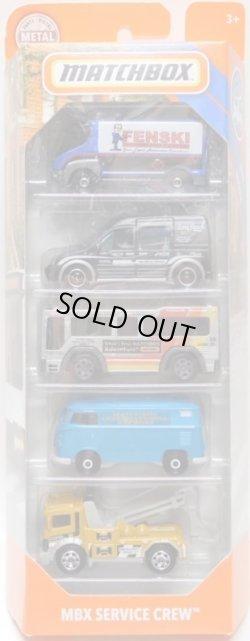 画像1: 2019 MATCHBOX 5PACK 【MBX SERVICE CREW】'09 International eStar/Ford Transit Connect/City Bus/VW Delivery Van/Urban Tow Truck