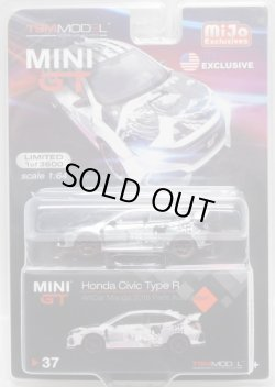 "画像1: 2019 TSM MODELS - MINI GT 【""MIJO EXCLUSIVE"" HONDA CIVIC TYPE R ""ARTCAR MANGA 2018 PARIS AUTO SHOW"" (左ハンドル仕様)】 ZAMAC/RR(CHASE) (予約不可)"