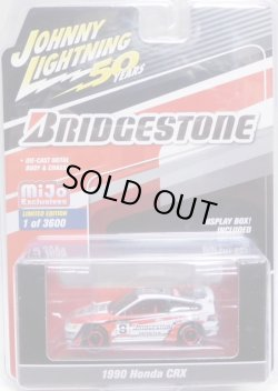 "画像1: 2019 JOHNNY LIGHTNING ""MIJO EXCLUSIVE"" 【""BRIDGESTONE"" 1990 HONDA CRX】WHITE-RED/RR(予約不可)"