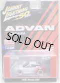 "2019 JOHNNY LIGHTNING ""MIJO EXCLUSIVE"" 【""ADVAN"" 1990 HONDA CRX】WHITE/RR(WHITE LIGHTNING)(予約不可)"
