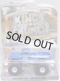 2019 GREENLIGHT KING OF CRUNCH S4 【1978 FORD F-250 - ABOVE N BEYOND】 BLUE/RR