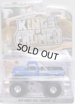 画像1: 2019 GREENLIGHT KING OF CRUNCH S4 【1974 FOED F-250 - BIGFOOT #1】 BLUE/RR