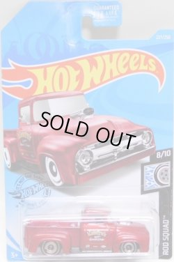 画像1: 【CUSTOM '56 FORD TRUCK】 MET.RED/DD (KROGER EXCLUSIVE) (予約不可)