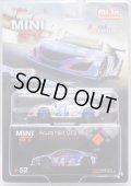 "2019 TSM MODELS - MINI GT 【""MIJO EXCLUSIVE"" ACURA NSX GT3 #86 ""2017 IMSA WATKINS GLEN UNCLE SAM"" (左ハンドル仕様)】 ZAMAC/RR (CHASE)"