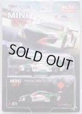 "2019 TSM MODELS - MINI GT 【""MIJO EXCLUSIVE"" HONDA NSX GT3 #30 ""2018 24 HOURS OF SPA CASTROL"" (左ハンドル仕様)】 WHITE/RR (予約不可)"