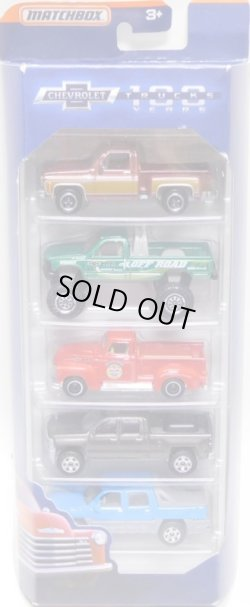画像1: 2018 MATCHBOX 5PACK 【CHEVROLET TRUCKS 100 YEARS】'75 Chevy Stepside/4x4 Chevy K-1500/'47 Chevy AD 3100/'14 Chevy Silverado/'02 Chevrolet Avalanche(予約不可)