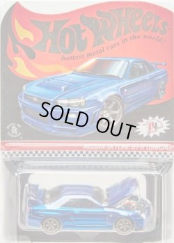 画像1: 2019 RLC EXCLUSIVE 【NISSAN SKYLINE GT-R (BNR34)(フード開閉タイプ)】 SPEC.RACE TEAM BLUE/RR(予約不可)