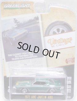 画像1: 2020 GREENLIGHT VINTAGE AD CARS S1【1972 AMC JAVELIN AMX】 GREEN/RR