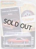 2020 GREENLIGHT VINTAGE AD CARS S1【1969 CHEVROLET CAMARO SS】 RED/RR