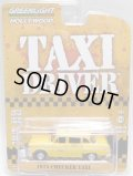2020 GREENLIGHT HOLLYWOOD SERIES 26 【1975 CHECKER TAXI】 YELLOW/RR (TAXI DRIVER)