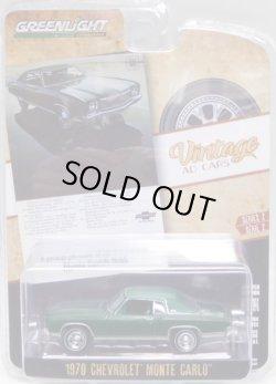画像1: 2020 GREENLIGHT VINTAGE AD CARS S2【1970 CHEVROLET MONTE CARLO】 DK.GREEN/RR
