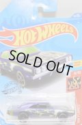 【'69 DODGE CHARGER 500】 PURPLE/PR5