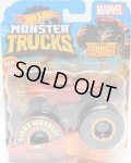 2019 HW MONSTER TRUCKS! 【RED HULK】 FLAT RED (includes CONNECT AND CRASH CAR)(予約不可)
