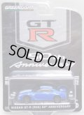 2020 GREENLIGHT ANNIVERSARY COLLECTION S11 【NISSAN GT-R (R35) 50th ANNIVERSARY】 BLUE/RR