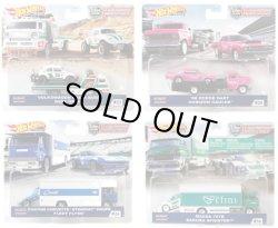 画像1: 【送料無料】【仮予約】PRE-ORDER - HW CAR CULTURE - TEAM TRANSPORT 【Jアソート (4個入り)】VOLKSWAGEN BAJA BUG/'68 DODGE DART/CUSTOM CORVETTE STINGRAY COUPE/MAZDA 787B(11月下旬入荷予定)
