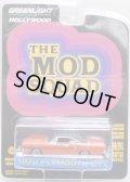 2020 GREENLIGHT HOLLYWOOD SERIES 29 【1970 PLYMOUTH GTX】 DK.ORANGE/RR (THE MOD SQUAD)