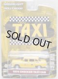 2020 GREENLIGHT HOLLYWOOD SERIES 29 【1974 CHECKER TAXI CAB】 YELLOW/RR (TAXI)