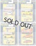 "2021 MATCHBOX COLLECTORS 【""A""アソート 4種セット】1969 BMW 2002/1963 Chevy C10 Pickup (MOONEYES)/'65 Land Rover Gen II Pickup/2016 BMW i8"