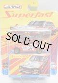 2020 MATCHBOX SUPERFAST 【1971 NISSAN SKYLINE 2000 GTX】 RED/RR(予約不可)(お一人様1点まで)