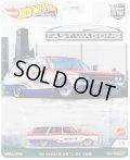 "2021 HW CAR CULTURE ""FAST WAGONS"" 【'69 NISSAN SKYLINE VAN】RED-WHITE-BLUE/RR(お一人様1点まで)(売り切れ後の予約不可)"