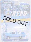 """2020 GREENLIGHT HOBBY EXCLUSIVE 【""""NYPD"""" 1979 FORD F-250】 LT.BLUE/RR"""