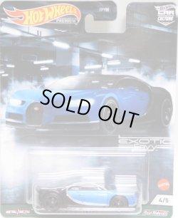 """画像1: 2021 HW CAR CULTURE """"EXOTIC ENVY"""" 【'16 BUGATTI CHIRON】LT.BLUE/RR(お一人様1点まで)"""
