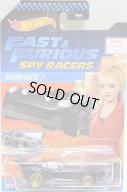 "画像1: 2021 HW FAST & FURIOUS ""SPY RACERS"" 【ASTANA HOTTO】 BLACK/LACE (予約不可)"