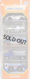 2021 MATCHBOX 5PACK 【MBX AIRPORT】Lamborghini Gallardo Police/Toyota Prius/Swift Shuttle/Petrol Pumper/Runway Wrangler